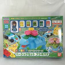 NEW Rare JAPAN Pokemon Venusaur MEGA Blocks BANDAI pocket monster LEGO nintendo