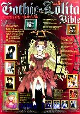 Gothic & Lolita Bible Vol.5 /Japanese Cosplay Fashion Magazine Book