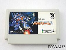 Metal Storm Famicom Japanese Import FC NES Nintendo Japan US Seller B