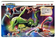 PROMO POKEMON POCKET MONSTERS DATA ADVENTURE CARD-078 RAYQUAZA DEOXIS