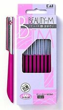 KAI Razor for Women's Face Eyebrow Shaving Care Beauty-M 10 pieces New Japan