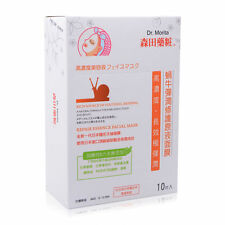 DR Morita SNAIL Essence Ultra Slim Facial Mask/pc