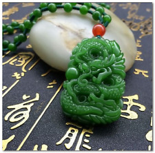 Natural Green Hand-carved Chinese Hetian Jade Pendant - Dragon-Free Necklace% K1