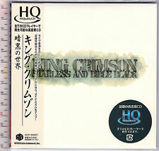 King Crimson_Starless and Bible Black (Ristampa-Reissue  HDCD, HQCD-PaperSleeve)