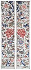 19th C Chinese Forbidden Stitch Silk Embroidery Sleeve Bands Textile Panels