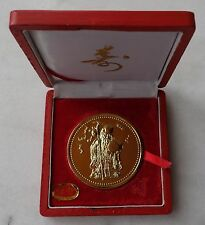 China Gilt-brass medal God of Longevity of the People's Bank of China