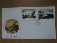 China 1988 Sept 14 FDC T.130 Mount Taishan. 2 FDCs