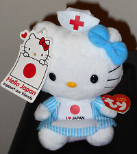 Ty Beanie Baby ~ HELLO KITTY I LOVE JAPAN Red Cross Nurse ~ MINT with MINT TAGS