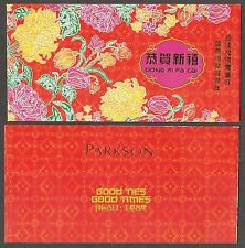Ang pow red packet Parkson  1 pc new 2015