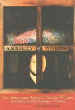 Anxiety of Words: Contemporary Poetry by Korean Women (Korean Edition) PB