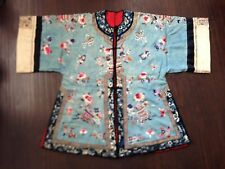 Fine Antique 19th C Chinese Silk Embroidered Court Robe Auspicious Symbol Flower