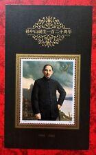 1986 China stamps J133 SC# 2067 $2 Sun Yat-sen Souvenir Sheet MNH