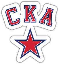 "SKA Saint Petersburg KHL Hockey Car Bumper Window Locker Sticker Decal 4""X5"""