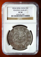 1898 China Fengtien Dragon Dollar $1 NGC VF30 Silver Chinese Coin L&M-471 Y-87
