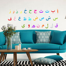 Arabic Alphabet Cartoon Wall Sticker Child Education Color Islamic Room Decor