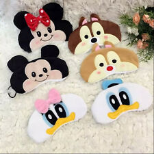 Cute Eye Mask Shade Cover Rest Eyepatch Blindfold Shield Travel Sleeping Gift