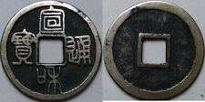 China Ancient Silver coins Diameter:25mm/4g
