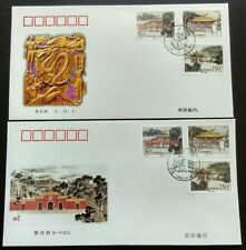 1998-23 China Mausoleum of Yandi 6v Stamps FDC & B-FDC (2 covers)