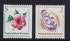 1981 PAPUA NEW GUINEA COIL STAMPS SET OF 2 FINE MINT MNH/MUH