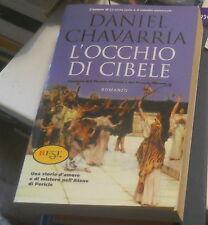Daniel Chavarria  -  L'occhio di Cibele