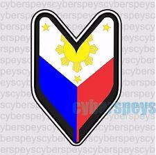 Philippine Flag Wakaba Leaf Design Car Vinyl Sticker Decals