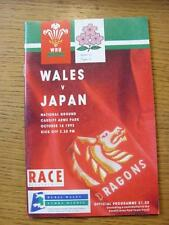 16/10/1993 Rugby Union Programme: Wales v Japan [At Cardiff Arms Park] (Score On