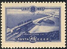 Russia 1957 Dam/Reservoir/Hydro-Electricity/Energy/Power/Commerce 1v (n33483)