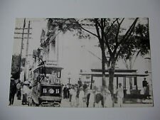 VEN003 - CARACAS  TRAMWAYS Co - Repro TRAM PHOTO POSTCARD Venezuela