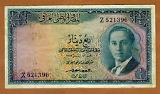 Iraq, 1/4 Dinar, 1955, P-37, VF   King Faisal II
