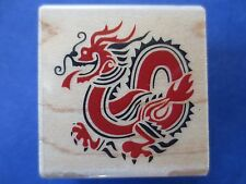 rubber stamp CHINESE DRAGON A24499C rubber stampede -retired mint retired