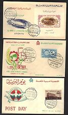 EGYPT 1950s-1960s COLLECTION OF 8 FDC INCLUDES AIR MAIL, AFRO ASIAN CONGRESS,