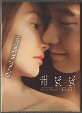 Comrades Almost a love story -Remastered (HK 1996) TAIWAN 2017 DVD ENGLISH SUBS