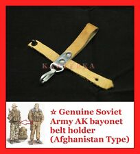 ☆ genuine soviet russian army afghanistan AK bayonet leather belt holder hanger