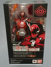 S.H. SH Figuarts Kamen Rider Ghost Toucon Tokon Boost Damashii Bandai JAPAN NEW