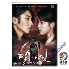Moon Lovers – Scarlet Heart: Ryeo Korean Drama (5DVD) Excellent English &Quality