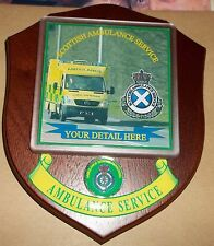Scottish Ambulance Service wall plaque personalised free of charge.