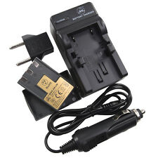 QJL NB-1L Battery + Charger for Canon IXY Digital 430 450 500 S200  S230 S330