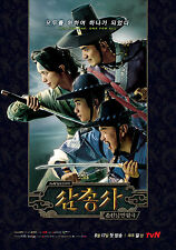 The Three Musketeers  Korean Drama - GOOD ENG SUBS
