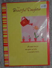 "Valentine Card with Envelope  ""To a Beautiful Daughter"" (V-33)"