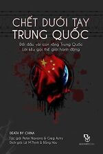 Chet Duoi Tay Trung Quoc (2014, Paperback)