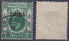 *HONGKONG*   CHINA,  KGV,  2c,   Used