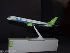 JMC (Now Thomas Cook) Boeing B757-200 G-JMCD Collectable Push Fit Model