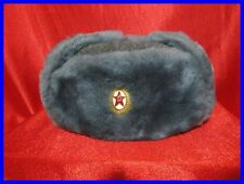RUSSIAN USSR MILITARY   ARMY OFFIZER  SHAPKA USHANKA .