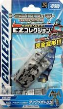 Transformers 30th Kantan Henkei Takara EZ collection EG 06 Megatron