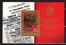 RUSIA-URSS/RUSSIA-USSR 1977 MNH SC.4614 October Revolution 60th