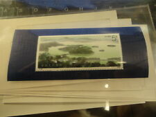 PRC T144M WEST LAKE MNH SOUVENIOR SHEET