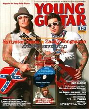 AVENGED SEVENFOLD SYNYSTER & ZACKY DVD METAL LESSON YOUNG GUITAR DECEMBER 2006!