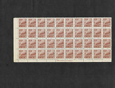 PRC China Tien An Men block of 40 4th Print R4 MNH  3000 with imprint margin