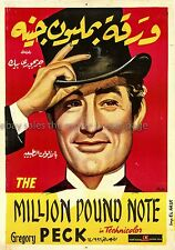 The Million Pound Note 1954 Gregory Peck Egyptian one-sheet movie poster