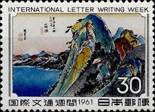 JAPAN - GIAPPONE - 1961 - Settimana internazionale della lettera scritta